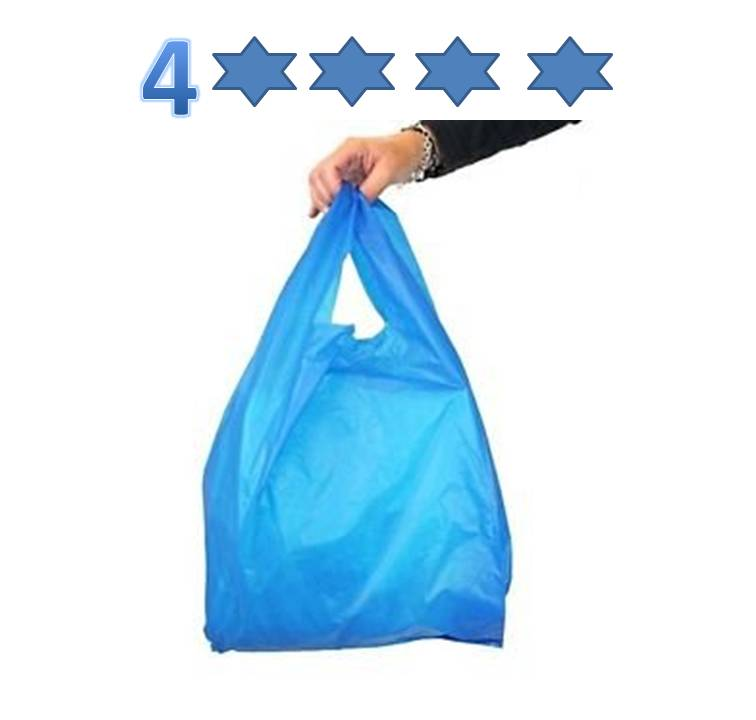 NEW PLASTIC CARRIER BAGS 1000 BLUE VEST STYLE BAGS 11 x 17 x 21 INCH
